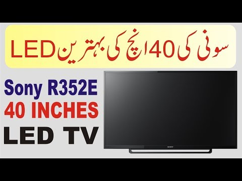 Best LED TV For Home - Sony KLV-R352E 40 Inches