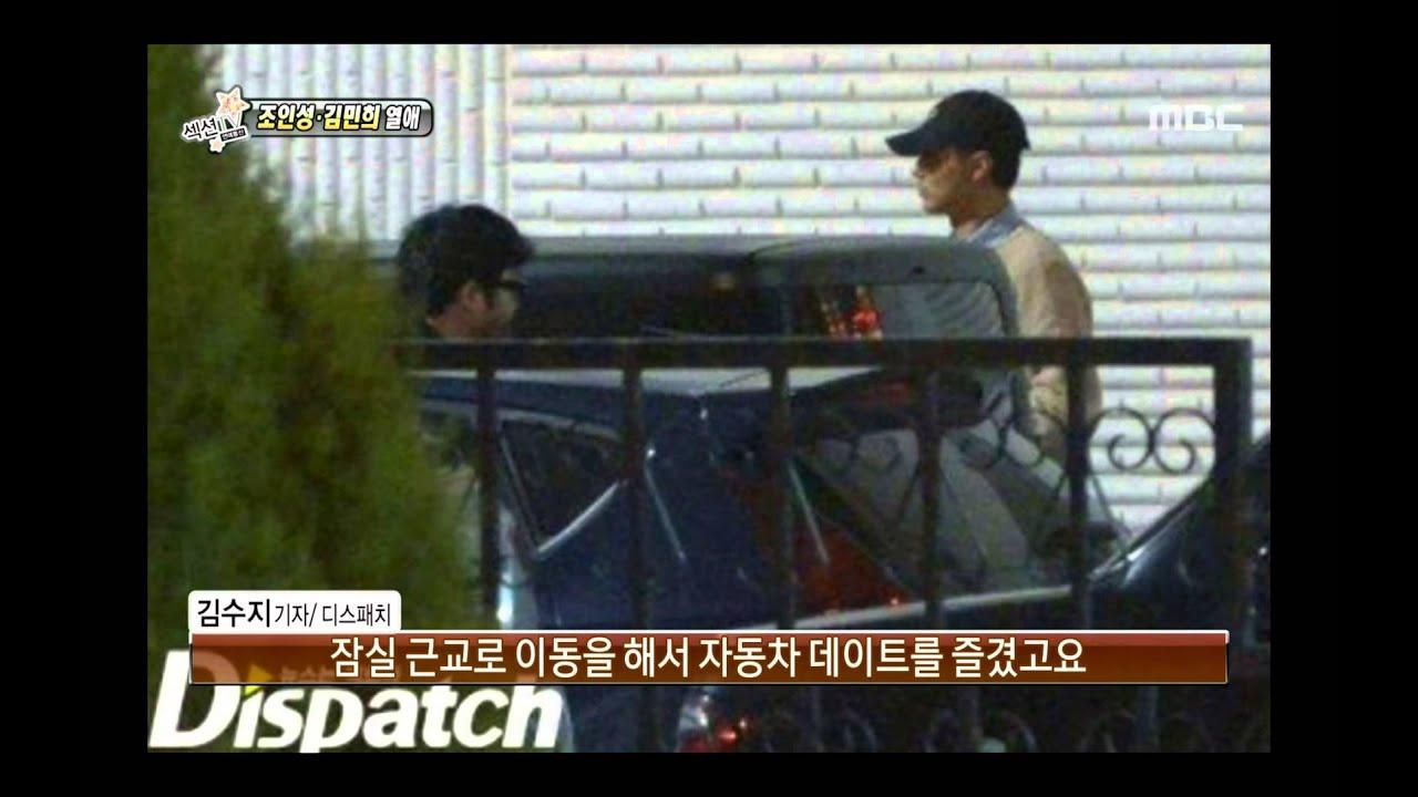 Section TV, Jo In-sung, Kim Min-hee #04, 조인성, 김민희 20130428