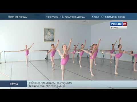 Пермское хореографическое училище ищет таланты