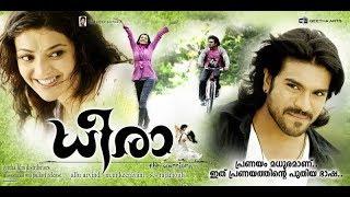 Panchasara Umma   Dheera   HD Video song   M M Keeravaani