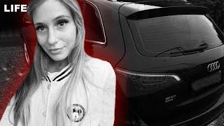 Прощание с молодой мамой, убитой из-за авто в Екатеринбурге