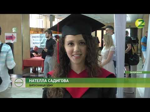 Телеканал Z: Новини Z - Понад півтори тисячі випускників ЗДМУ отримали дипломи - 21.06.2019