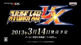 「スーパーロボット大戦UX」 第1弾プロモーションムービー thumbnail