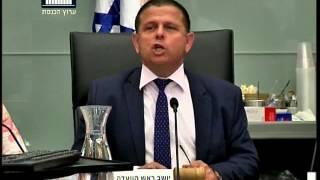 ערוץ הכנסת - איתן כבל סוגר את ישיבת ועדת הכלכלה בעקבות אי הגעת הנהלת ערוץ 10, 13.6.16