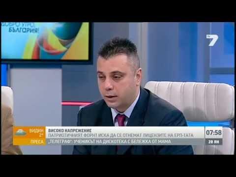 Ангелов пред ТВ7: ЕРП-тата ни правят на маймуни