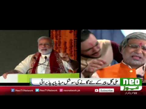 Ali Gul Peer New Song Gone Viral WorldWide | Expose Narendra Modi
