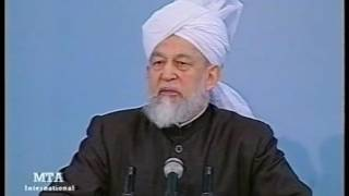Friday Sermon 17 July 1998