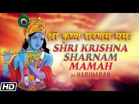 Shri Krishna Sharnam Mamah - Magic of Krishna (Hariharan)