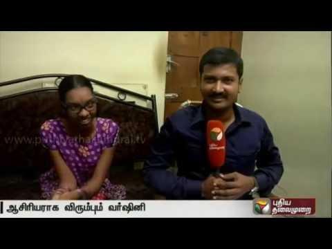 TN SSLC results: Chennai student Varshini with multiple disorder score 377 marks