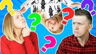ВОПРОС –ОТВЕТ отвечаем на ваши вопросы СКАНДАЛЫ папы и мамы ГДЕ МЫ ЖИВЕМ сколько нам ЛЕТ