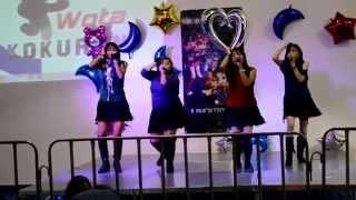 Tengaku Idols - Aitai Aitai Aitai na [TNT GT9]