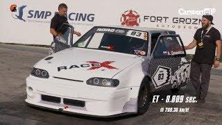 Артём Демихов  Ваз 2108 Race X  ET   8.809 сек