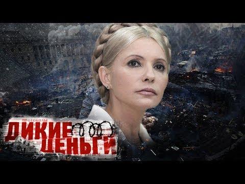 Новая Украина. Фильм