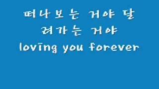 Paradise T-Max lyrics
