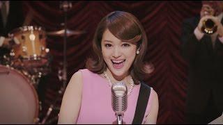 chay 「あなたに恋をしてみました」(short ver.)