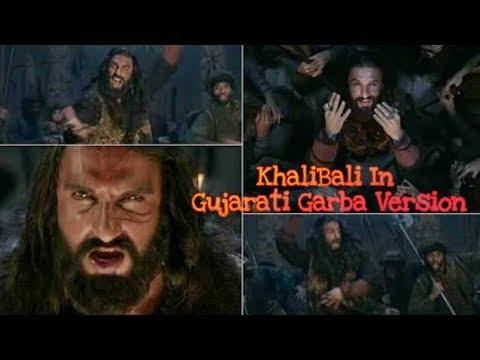 Funny Garba Dance    Ranveer Singh Khalibali Version    Navaratri 2018 Comedy Whatsapp Status