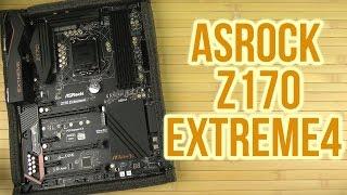 Розпакування ASRock Extreme4 Z170