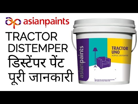 Asian Paints |Tractor Distemper | INTERIOR PAINT IN BUDGET