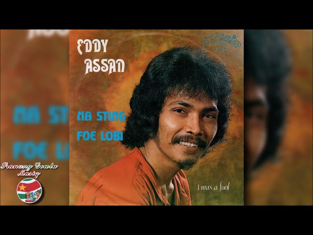 Eddy Assan - Na Sting Foe Lobi ''FULL SINGLE'' 1978