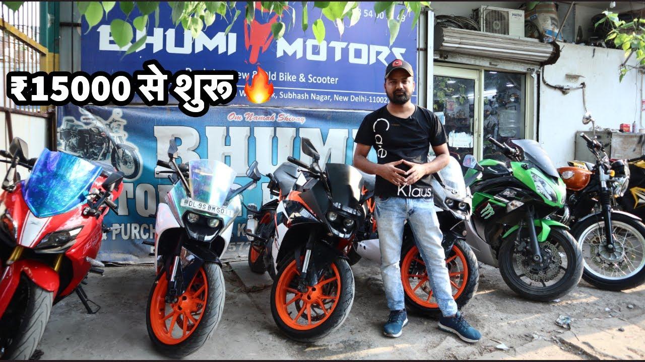Second Hand Sports Bikes | Ninja 650 | Apache 310 rr | Ktm Rc 390 | Rc 200 | Interceptor | MCMR