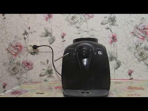 Кофемашина Philips Saeco. Лимонная кислота для чистки кофемашины от накипи..
