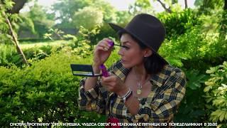 Oriflame и «Орел и решка» в Килиманджаро: The ONE Make-up Pro и The ONE Tremendous