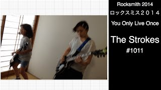 Here is Audrey (13) and Kate (8) playing Rocksmith -You Only Live O...