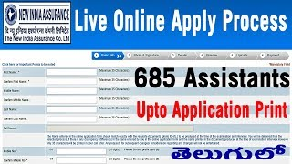 NIACL Online Apply Application Fill form New Indian Assurance Recruitment 2018 685 Assistants Telugu