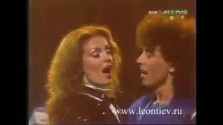 Valery Leontiev feat. Lyme Vajkule - Vernissage (1986) | Christmas light