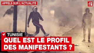 Tunisie : le mouvement de contestation continue
