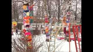 Вязаное граффити украсило детский сад(в детском саду на зиму решили утеплить и деревья - их одели в яркие разноцветные наряды. Все это вязали родит..., 2013-12-05T10:59:23.000Z)