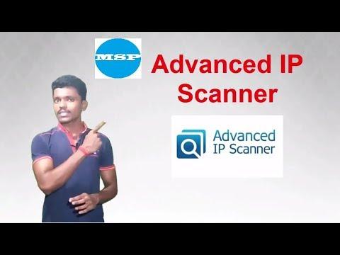 Advanced IP Scanner ( Network Monitor )*(In Hindi) !!!!!!!