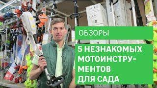 5 незнакомых мотоинструментов