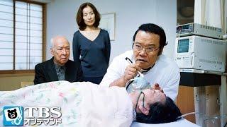 八ヶ岳山麓に実在する病院で起こったエピソードをもとに、余命わずかな患...