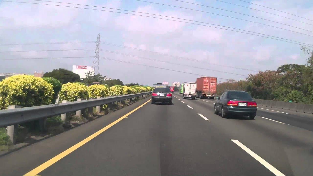 國道一號北上 埔鹽系統至彰化系統沿途風景(四倍速) - YouTube