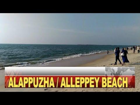 Alleppey Beach | KERALA | Alappuzha | India