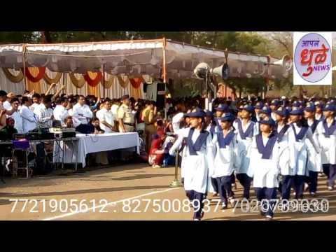 Aapala dhule news 26 janewari police maidan