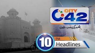 Gambar cover News Headlines | 10:00 PM | 4 Jan 2018 | City 42