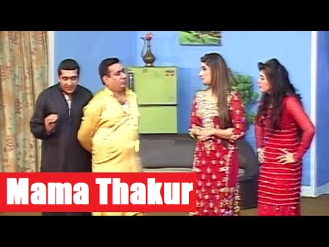 Pakistani Stage Drama