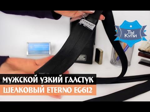 Галстук - пластрон детский купить в Украине | neposeda-house.com .