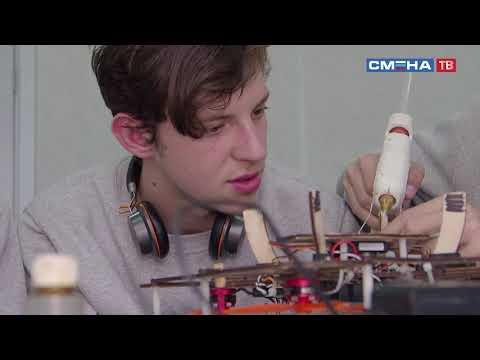 В «Смене» участники «World Skills Russian Junior» работают с беспилотными летательными аппаратами