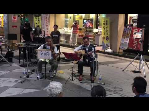 夕顔 オリジナル 手探り(定禅寺ストリートジャズフェスティバルin仙台)で、歌う🎤