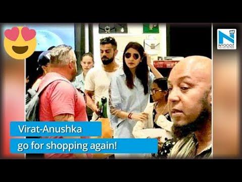 Indian Captain Virat Kohli Anushka Sharma go for shopping again in Cape Town but left hurriedly.