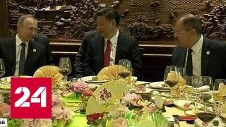 В Пекине Путин поиграл на рояле и прогулялся по парку с Си