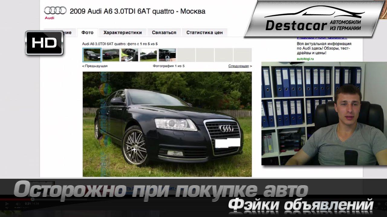 Какой авто можно купить за 1000€ в Германии и России - YouTube