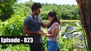 Sidu | Episode 823 02nd October 2019 Thumbnail
