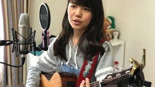13歳になって最初の弾き語りはmiwaさんにしました。 ライブでmiwaさん...