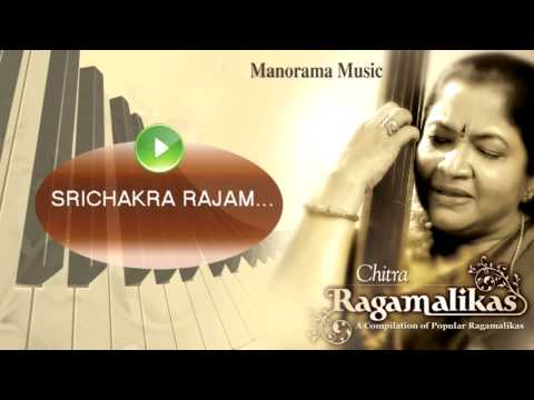 Srichakra rajam | Ragamalikas