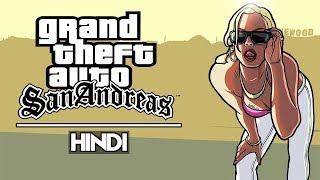 Grove Street Ka Sher! | GTA SAN ANDREAS HINDI Livestream