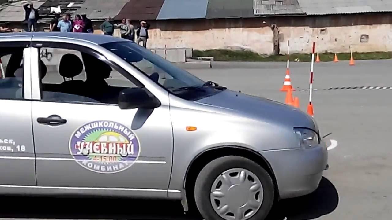автошкола - упражнения на автодроме схема